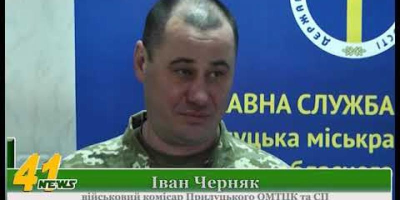 Вбудована мініатюра для Є робота в Збройних Силах України
